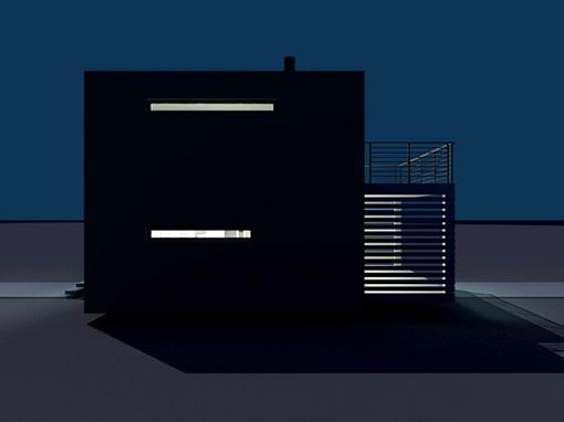 Загородный офис
