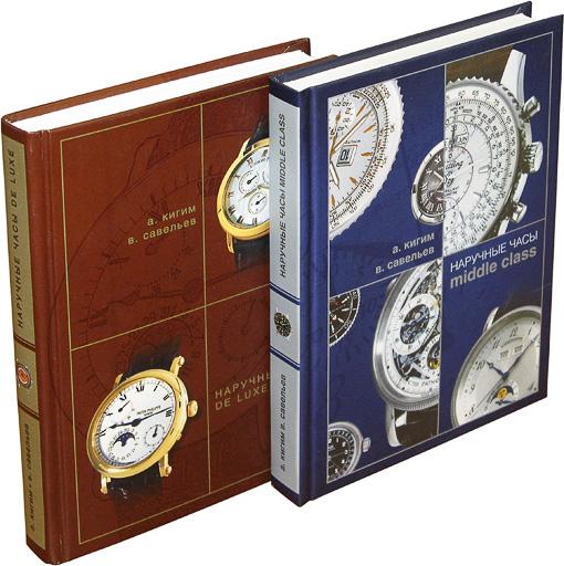 Дизайн и верстка книги
