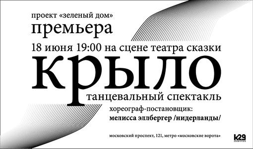 Дизайн билета