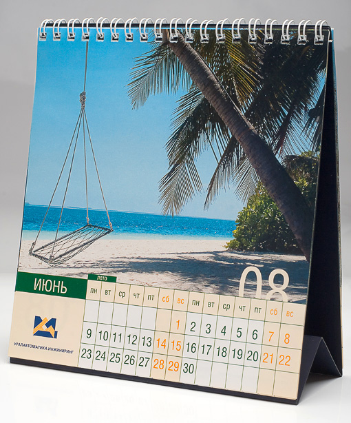 Дизайн перекидного календаря